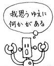 01wareomou