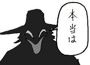 01hontou_2