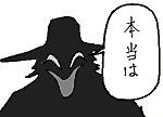 01hontou