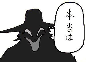 01hontou_3