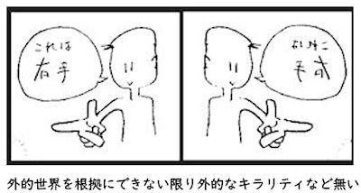 Photo_20210810113802