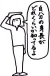 Shincho_20210821231001